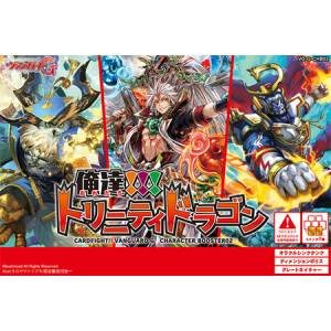 Cardfight!! Vanguard G - Character Booster Vol.2 Ore-tachi!!! Trinity Dragon 12 Pack BOX [Trading Cards]
