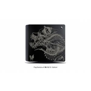 PlayStation 4 SLIM 500 GB - Ryu Ga Gotoku 6 / Yakuza 6 Limited Edition [PS4 - brand new]