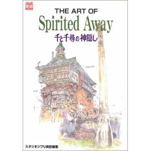 Studio Ghibli / Goro Miyazaki: The Art of spirited away [Artbook]