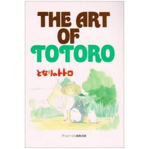 Studio Ghibli / Goro Miyazaki: The Art of Totoro [Artbook]
