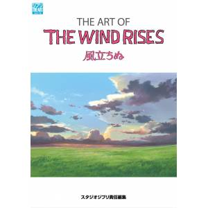 Studio Ghibli / Goro Miyazaki: The Art of The Wind Rises [Artbook]