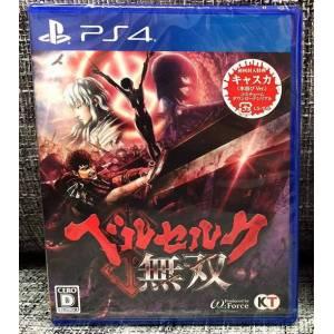 Berserk Musou - Standard Edition [PS4]
