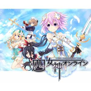 Four Goddesses Online: Cyber Dimension Neptune - Famitsu DX Pack 3D Crystal set [PS4]