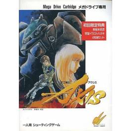 FZ Senki Axis / Final Zone [MD - Used Good Condition]