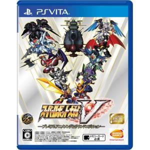 Super Robot Wars V - Premium Anisong & Sound Edition [PSVita]