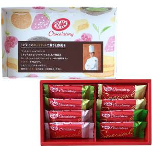KIT KAT Chocolatory - Gift box Mini (08 Pcs) [Food & Snacks]