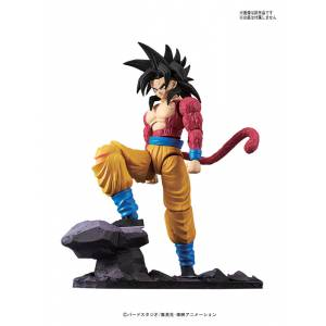 Dragon Ball Z - Dragon Ball GT: Super Saiyan 4 Son Goku [Figure-rise Standard]
