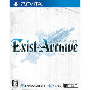 FREE SHIPPING - Exist Archive : The Other Side of the Sky - Standard Edition [PSVita]