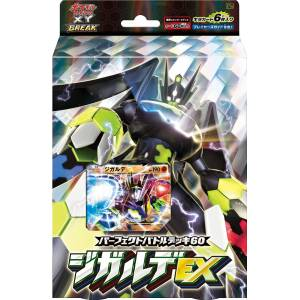 Pokemon XY BREAK - Perfect Battle Deck 60x Cards Zygarde EX Pack [Trading Cards]