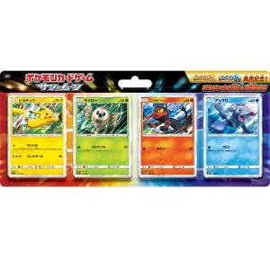 Pokemon Sun and Moon - Pikachu to Atarashii Nakama-tachi 1x Pack [Trading Cards]