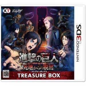 Shingeki no Kyojin Shichi Kara no Dasshutsu / Attack on Titan: Escape from Certain Death - Treasure Box [3DS]