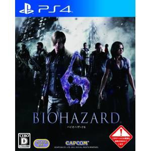 Biohazard 6 / Resident Evil 6 [PS4]