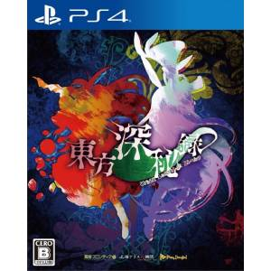 Touhou Shinpiroku Urban Legend in Limbo [PS4]