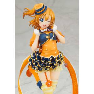 Love Live! School Idol Festival - Honoka Kosaka [Alter]