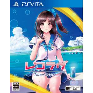 Reco Love Blue Ocean [PSVita - Used Good Condition]