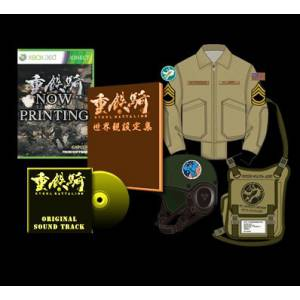 Steel Battalion Jutteki - eCapcom Limited Edition [X360 - Kinect]