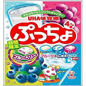 Puccho Soda - Blueberry - Grappe Mix Assortment [Food & Snacks]