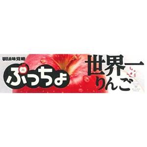 Puccho Apple [Food & Snacks]