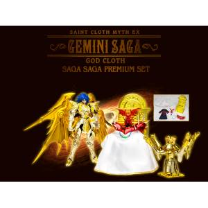 Saint Seiya Myth Cloth EX - Gemini Saga God Cloth / Soul of Gold - Saga Saga Premium Set [Bandai]
