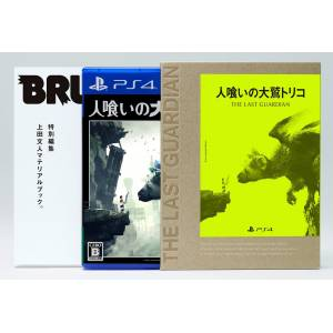 Hitokui no Ōwashi Trico / The Last Guardian - First Press Limited Edition [PS4]