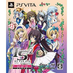 Infinite Stratos 2: Love And Purge - Limited Edition [PS Vita]