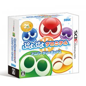 Puyo Puyo Chronicle - Anniversary Box [3DS]