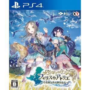 Atelier Firis ~Fushigi na Tabi no Renkinjutsushi~ / The Alchemist of the Mysterious Journey - Standard Edition [PS4-used]