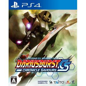 Dariusburst Chronicle Saviours - Standard edition [PS4]