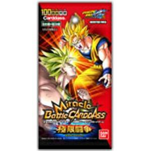 Miracle Battle Carddass Dragon Ball Kai DB10 Booster Pack [Trading Cards]