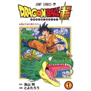 Dragon Ball Super Vol.1 [Manga]