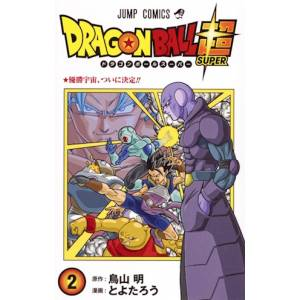 Dragon Ball Super Vol.2 [Manga]