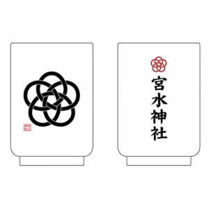 Your Name / Kimi no Na wa - Japanese Teacup (Yunomi): Miyamizu Shrine [Goods]