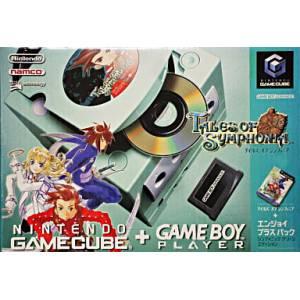 Game Cube + Game Boy Player - Symphonic Green Edition [occasion BE]