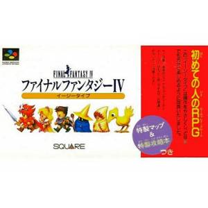 Final Fantasy IV Easy Type [SFC - Occasion BE]