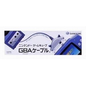 Cable link Game Cube / Game Boy Advance (Officiel Nintendo) [GBA - occasion BE]