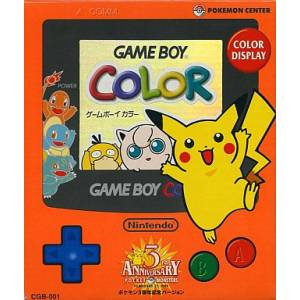 Game Boy Color Pokemon 3rd Anniversary Version [GBC - occasion BE]