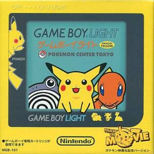 Game Boy Light Pikachu jaune Pokemon Center [GB - occasion BE]