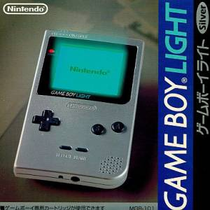 Game Boy Light Silver [Used Good Condition]