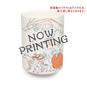 Okami 10th Anniversary Limited Teacup [Goods]