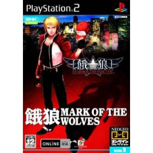 Garou - Mark of the Wolves [PS2 - occasion BE]