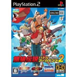 Garou Densetsu - Battle Archives 2 / Fatal Fury - Battle Archives 2 [PS2 - occasion BE]