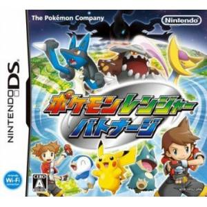 Pokémon Ranger 2 - Batonage [occasion]