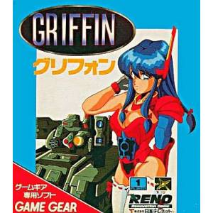 Griffin [GG - Used Good Condition]
