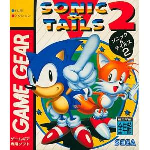 Sonic & Tails 2 [GG - Used Good Condition]