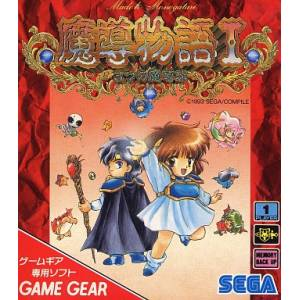 Madou Monogatari 1 - 3tsu no Madoukyuu [GG - Used Good Condition]