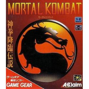 Mortal Kombat [GG - occasion BE]