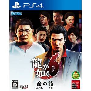 Ryu ga Gotoku 6 / Yakuza 6 - Inochi no Uta (Poetry of Life) - standard edition [PS4-Used]
