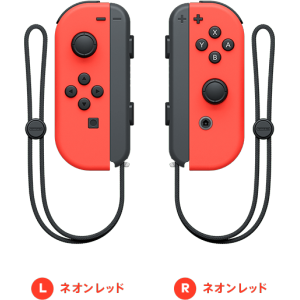 Nintendo Switch Joy-Con (L) / (R) Neon Red Limited Set [Switch]