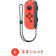 Nintendo Switch Joy-Con (L) Neon Red Limited Version [Switch]