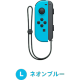 Nintendo Switch Joy-Con (L) Neon Blue Limited Version [Switch]